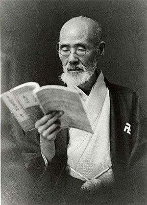 Ōtsuki Fumihiko - Ōtsuki Fumihiko