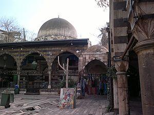Syrian Turkmen - An Ottoman market in Damascus.