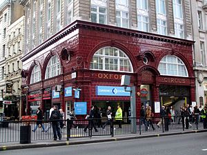 Baker Street and Waterloo Railway - Image: Oxford Circus stn Bakerloo building