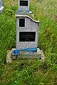 Ozeriany Turiiskyi Volynska-grave of unknown soviet warrior-II.jpg