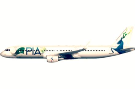 Pakistan International Airlines - Wikiwand