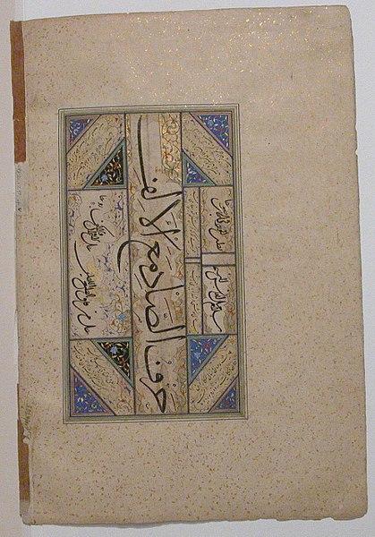 sultan muhammad nur - image 1