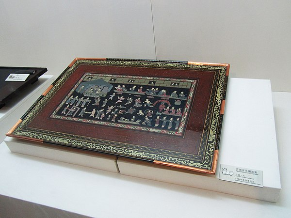 Painted Iacquer narrow table unearthed from the tomb of Zhuran 2012-05.JPG