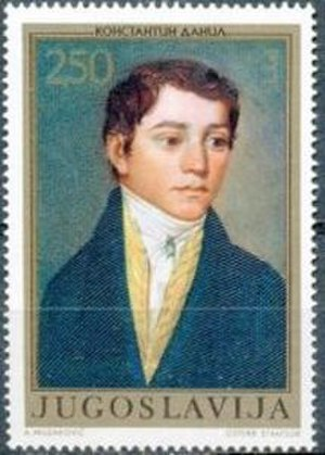 "Konstantin Danil - A stamp printed in Yugoslavia shows a Pavle Jagodic, with inscription ""Konstantin Danil"" (1802-1873), from the series ""Yugoslav Portraits"""