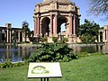 Palace of Fine Arts 2012 07.JPG