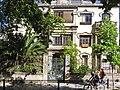 """Palacio de """"Los Málaga"""".jpg"""