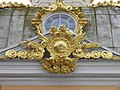 Palais de Peterhof - église - détail.jpg
