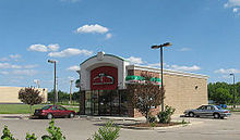 A Papa John's Pizza restaurant in Springboro, Ohio, built specifically for home delivery