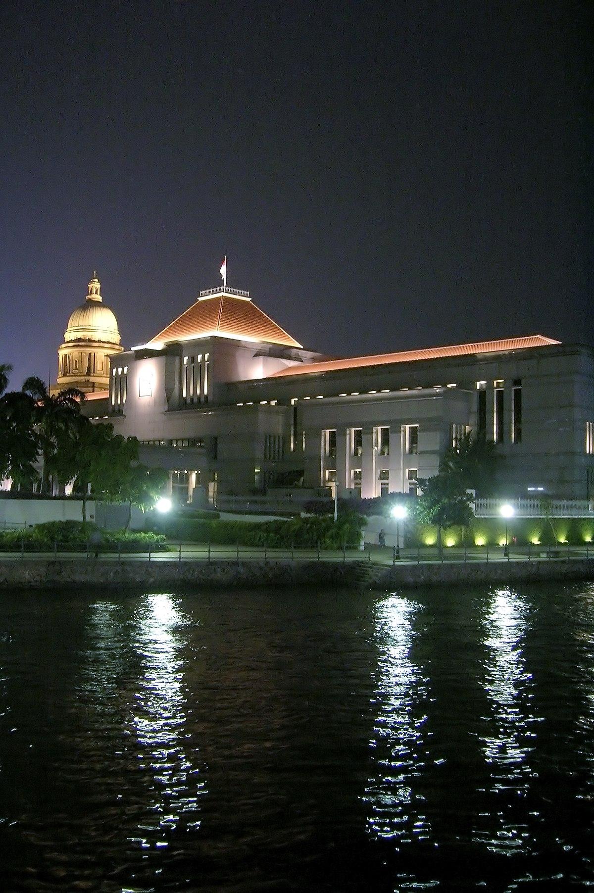 Parlamento ng singapore wikipedia ang malayang ensiklopedya for Parlamento wikipedia