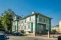 Patkul house in Tsarskoe Selo.jpg