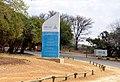 Pelindaba Nuclear Research Centre, Gate 3.jpg