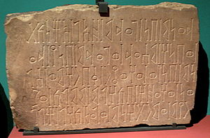 Ancient towns in Saudi Arabia - Stone plaque with Sabaean donation inscription for a mausoleum (1st century BC), from Qaryat al-Faw .