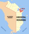 Ph locator oriental mindoro pola.png