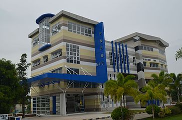 Philippine Science High School - Eastern Visayas Campus 01.JPG