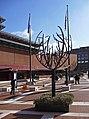 Piazza, British Library, Euston Road, London WC1 - geograph.org.uk - 1165403.jpg