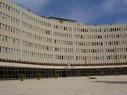 PikiWiki Israel 13128 Ministry of Education in Jerusalem.jpg