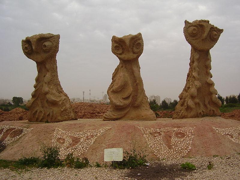 פסלי הינשופים בפתח תקוה