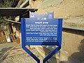PikiWiki Israel 28885 Little Mizra Museum.JPG