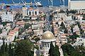 PikiWiki Israel 33540 Geography of Israel.JPG