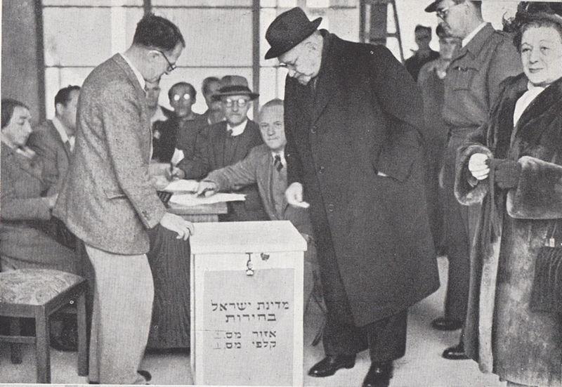 בחירות לכנסת - הנשיא וייצמן מצביע