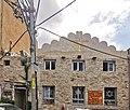 PikiWiki Israel 69404 old building in south tel aviv.jpg