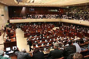 Knesset - Knesset chamber, celebrating 61 years of the Knesset
