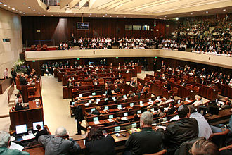 Parliament - The Israeli Knesset chamber