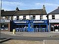 Pistols Wine Bar, Brighton Road, Coulsdon - geograph.org.uk - 1000755.jpg