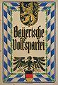 Plakat Bayerische Volkspartei 1919.jpg