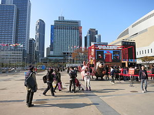 WBC The Palace - Image: Plaza in Front of BEXCO and Centum City Skyline
