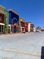 Plazapremier1.jpg