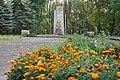 Plotycha-pam-II-svitova-14101717.jpg