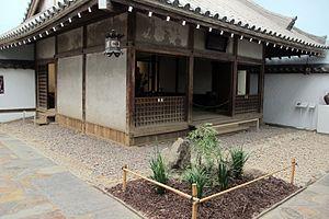 Horace H. F. Jayne - Image: Pma, giardino giapponese