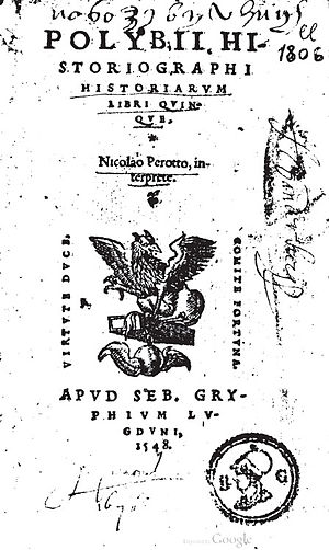 The Histories (Polybius) - An early edition of The Histories