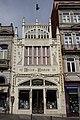 Porto bookstore (9999407896).jpg