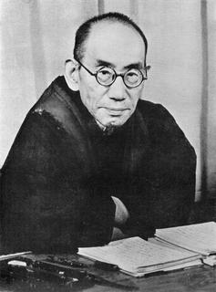Kitaro Nishida Japanese philosopher