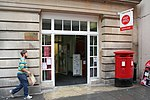 Post Office, Northgate Street, Bath - geograph.org.uk - 1463521.jpg