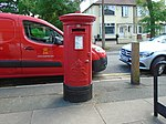 Post box at Childwall post office.jpg