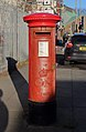 Post box on West Derby Road.jpg