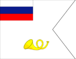 Postal Flag of the Imperial Russian Maritime Service 1878.png
