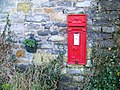 Postbox, Sutton - geograph.org.uk - 1701245.jpg