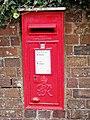 Postbox (George VI wall box type) - geograph.org.uk - 1117034.jpg