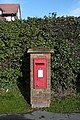 Postbox on Elizabeth Avenue - geograph.org.uk - 1150427.jpg