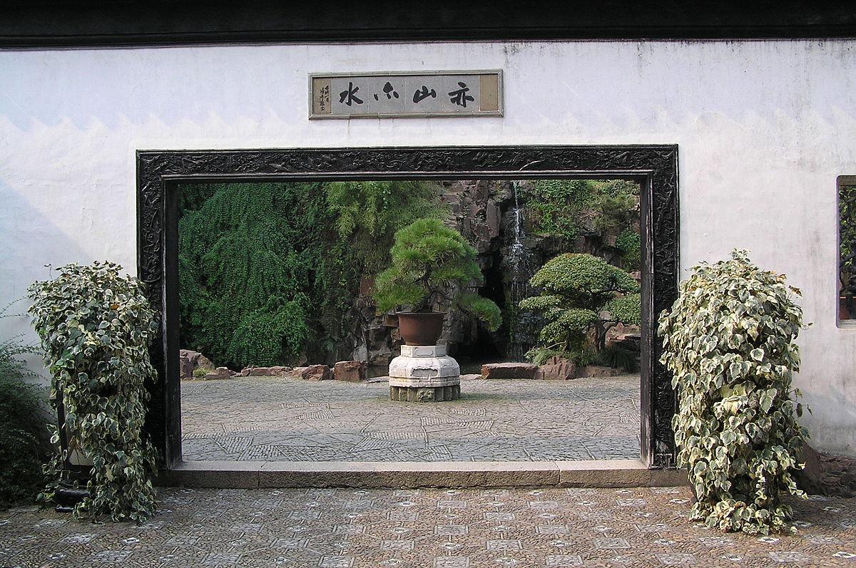 Jardines de suzhou wikipedia la enciclopedia libre for Chino el jardin