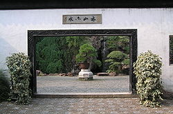 Postcard-like view in the gardens of the Hu Qiu Shan (Suzhou, China).jpg
