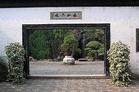 Entrance to Tiger Hill garden in Suzhou