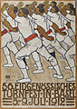 Poster 56 Eidgenössisches Turnfest in Basel 1912.jpg