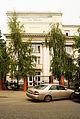 Povarskaya Street 32.jpg