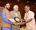 Prakash Javadekar presented the National Awards for Innovations in Educational Administration-2016-17 (for District and Block Education Officers).jpg