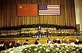 President Ford makes remarks in the People's Republic of China - NARA - 7062599.jpg